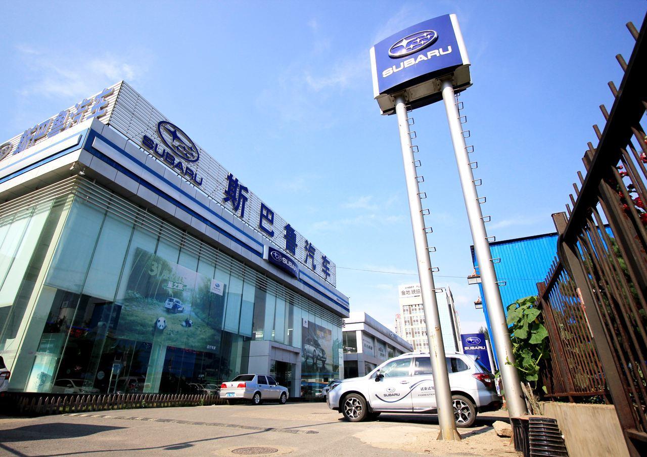 是中国消费者不懂车还是斯巴鲁铃木不懂中国?_凤凰彩票平台怎么