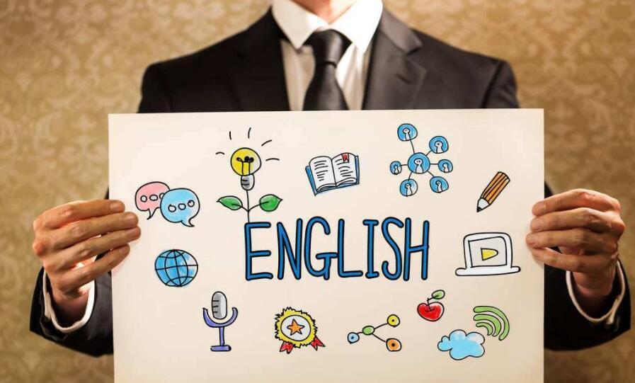 常用日常英语口语怎么学好?