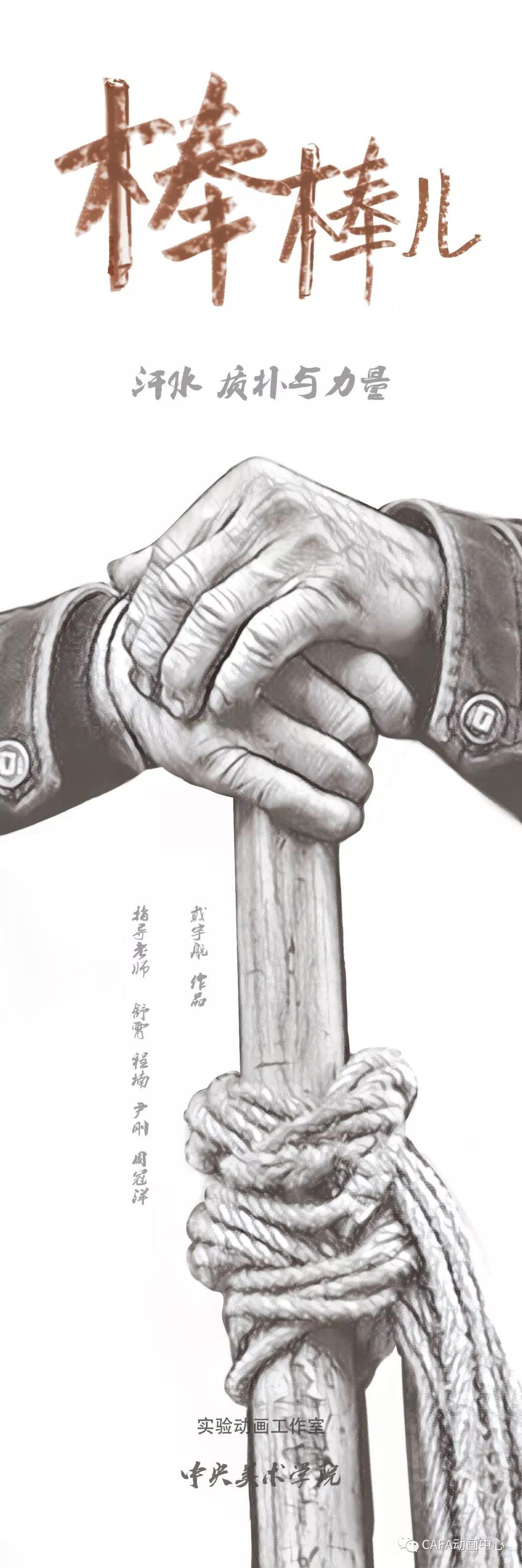重庆街头手绘速写