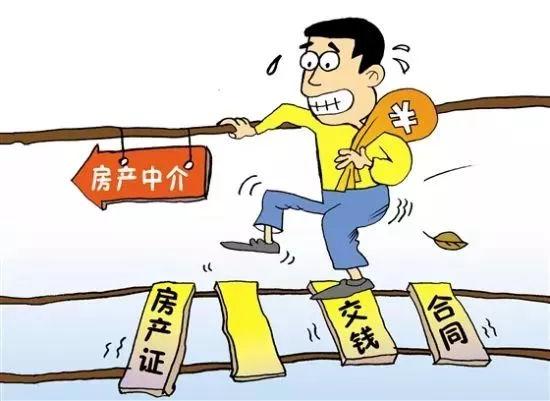 整治房地产乱象 七部委联合整治房地产房价会降吗