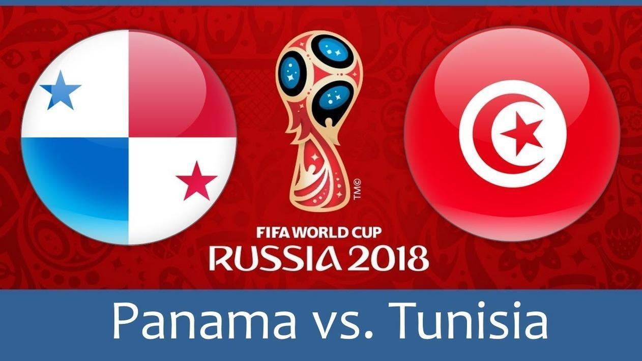 【竞彩分析预测】巴拿马、突尼斯奉献进球
