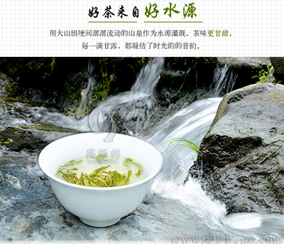 茶香四季品味人生夏日倾听易泽创说长沙茶叶礼盒包装印刷厂_11选5