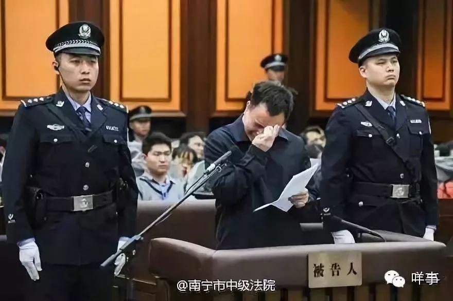"""一商人为帮万庆良逃避组织调查,反被""""关系人士""""诈骗5000万"""
