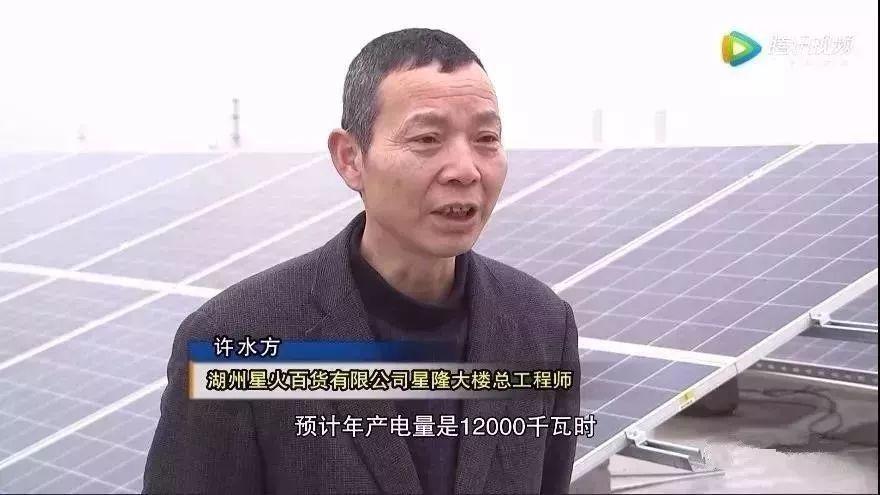 烟台大合能源设备有限公司|烟台光伏|烟台太阳能发电|烟台光伏发电哪家好