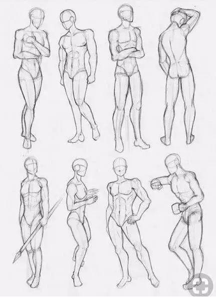 画画教程动漫人物男女