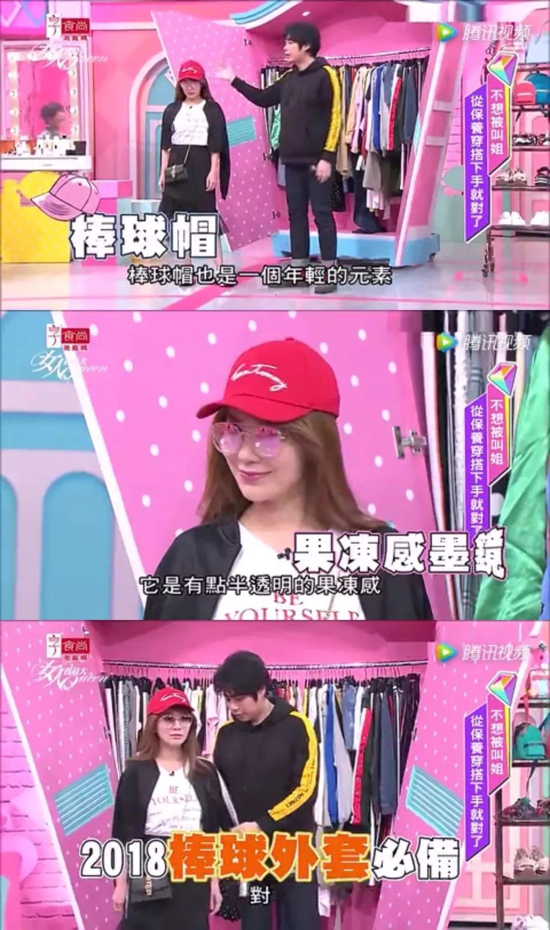 私荐  你还记得中文时尚节目的鼻祖《女人我最大》吗?