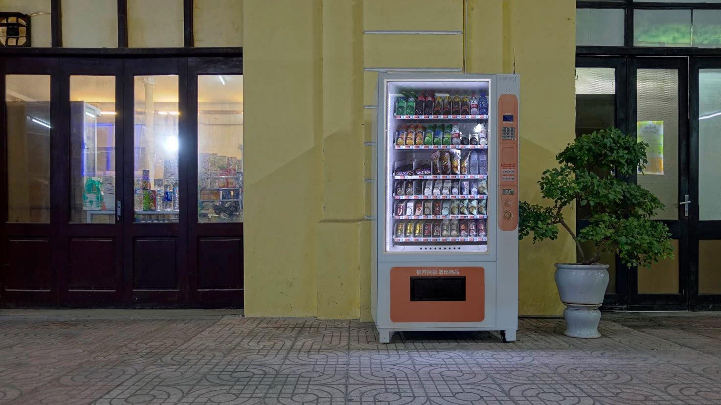 自动售货机点位,自动售货机点位