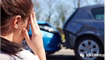 【海外资讯】华人妹子在加拿大遭遇车祸,本应获得巨额图片