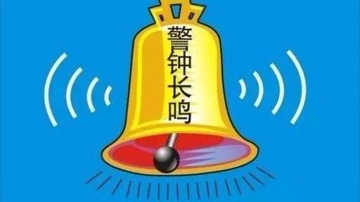 保密局的声剧情_安徽省国家保密局今年以来举办了近五百场保密警示教育活动,越来越多