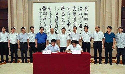 石藥集團與秦皇島市人民政府簽訂戰略合作協議