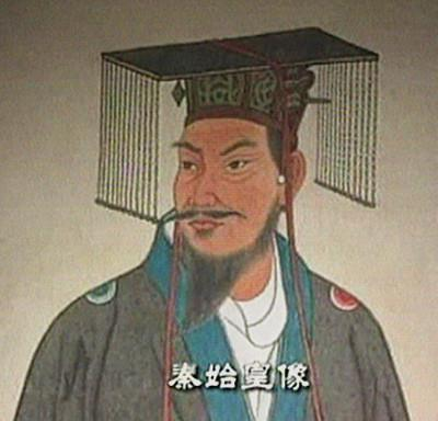 中国历史上第一个死于异地的皇帝
