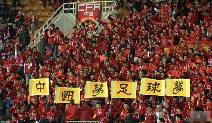 中国梦足球梦,中国如何才能有机会举办一次世界杯?