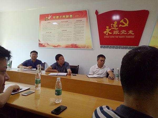 重庆丰都:三建乡结合旅游扶贫资源优势规划场镇搬迁目标