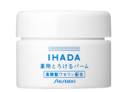斩获COSME多项大奖 最瞩目人气商品日本IHADA