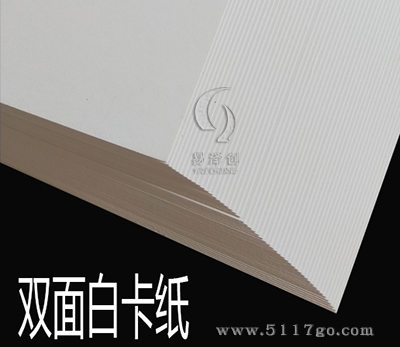 精品、艺术品礼品盒没有选好包装材料找易泽创长沙包装印刷厂也白