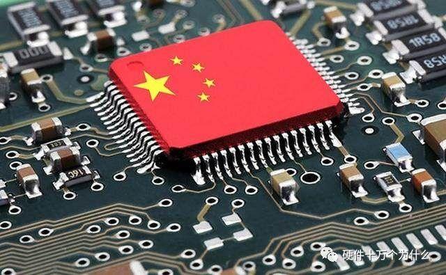 《瓦森纳协定》--光刻机为什么就是不卖给中国