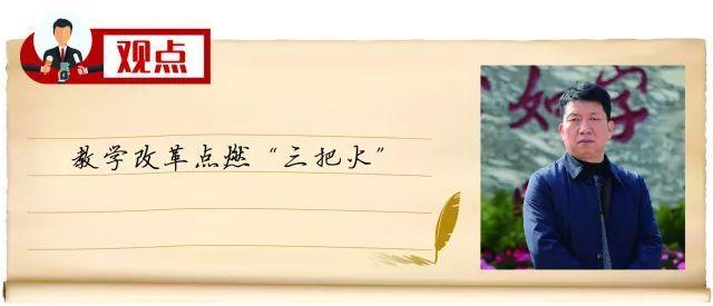 做好新时代的校长人 名高中系列访谈之重庆市字水中学体能王毅测试的专访答卷校长教育局图片
