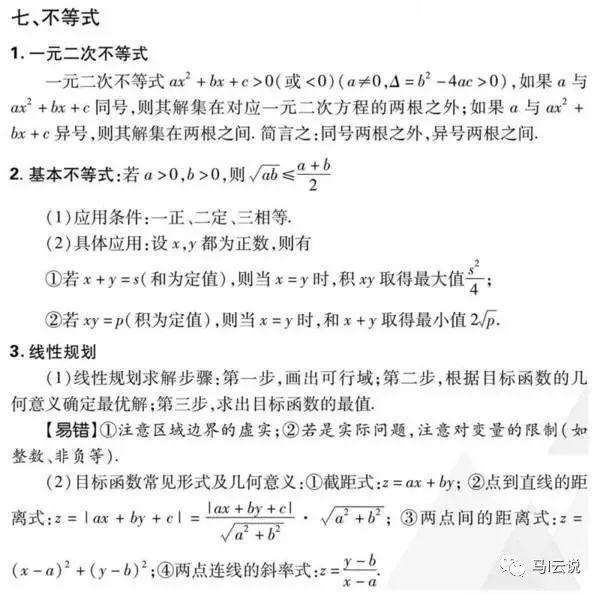 《平林之王》改档8月21日 人猿泰地脊人物设定图曝光