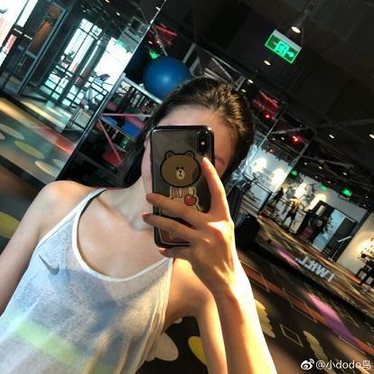王思聪前女友豆得儿生意终于开张,却遭网友吐槽是专为平胸人设计