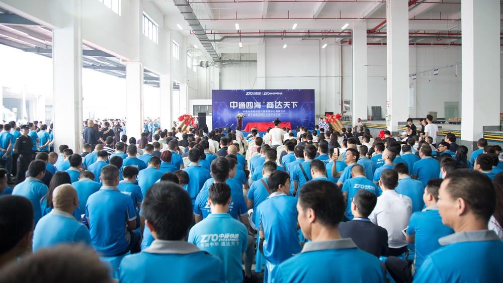 中通商业四川公司盛大开业,全球时刻代表出席并参与剪彩