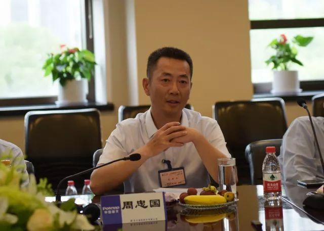 东信董事长_东信手机图片