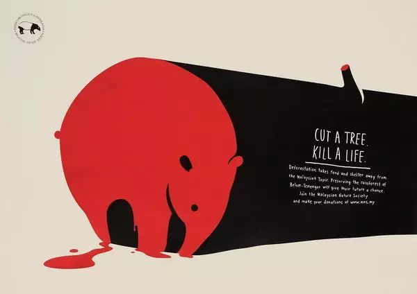 保护森林公益广告,砍到一棵树,就相当于杀死一个生命.图片