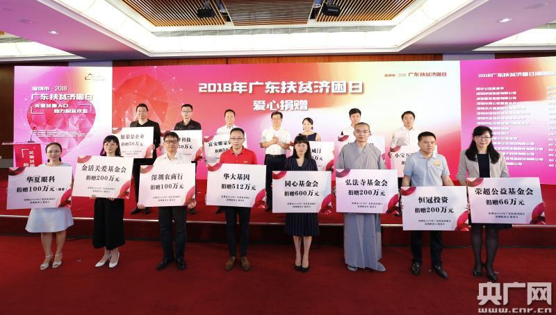 2018广东人口_2018年广东退休人员的养老金是怎样调整的呢?