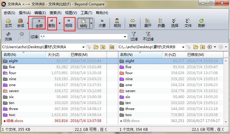 http://www.wendangwang.com/pic/21869e3e9f0688d1784b5679/2-691-jpg_6_0_______-1132-0-0-1132.jpg_beyondcompare.cc/jiqiao/bijiao-wenbenwendang.
