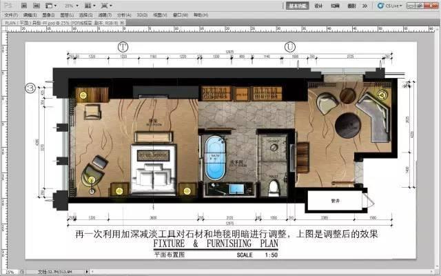 这是梁志天设计公司的彩色平面图 再看两张更复杂一点儿的 都看完了?图片