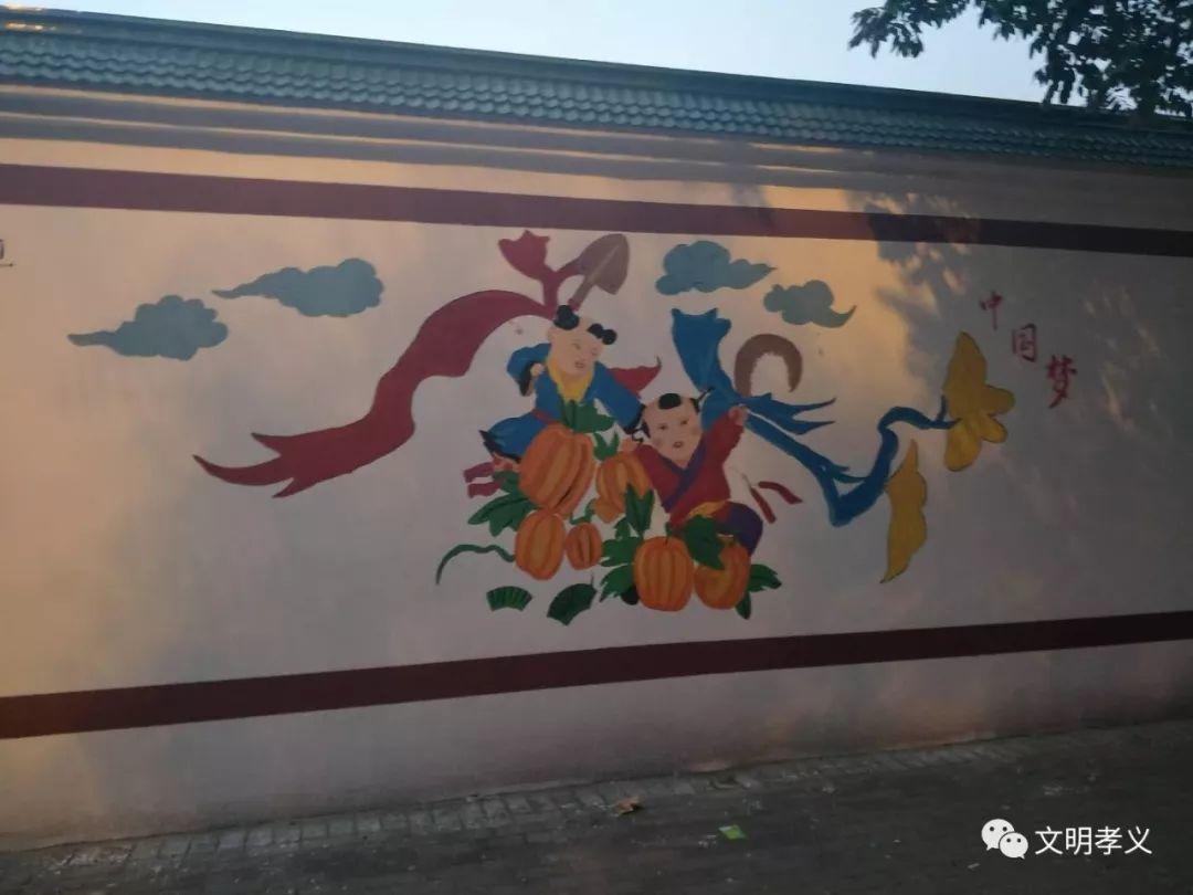 孝义街头现手绘墙!刷爆朋友圈!