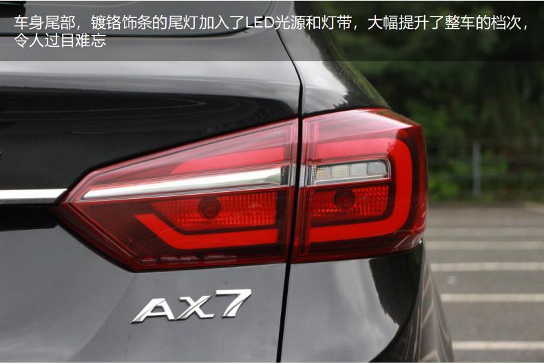 10万元买东风风神AX7还是传祺GS4,看完就知道了 - 周磊 - 周磊