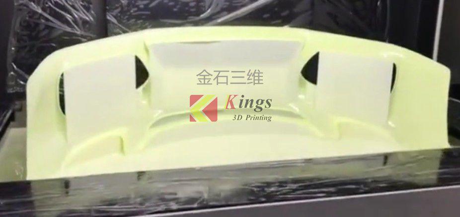 3D打印汽车手板