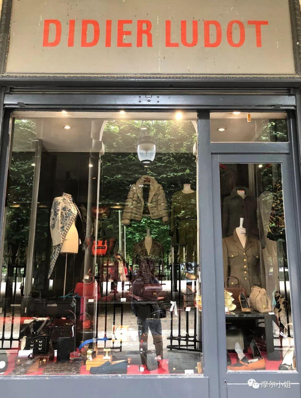 逛天下丨巴黎时尚地图:最值得逛的买手店、设计师店、中古店