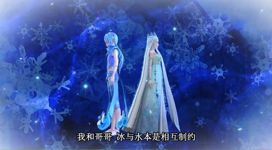 《精灵梦叶罗丽》高泰明孤身前往仙境,冰公主来到人类图片