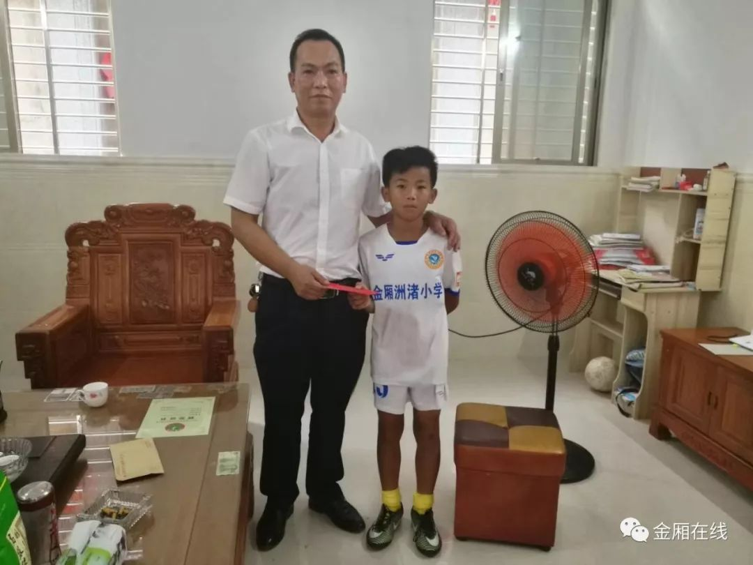 金厢镇领导走访慰问洲渚小学两位小球员!