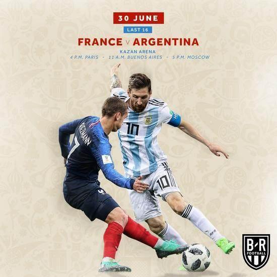 法国VS阿根廷:18亿身价球队碰撞梅西要打破1魔咒