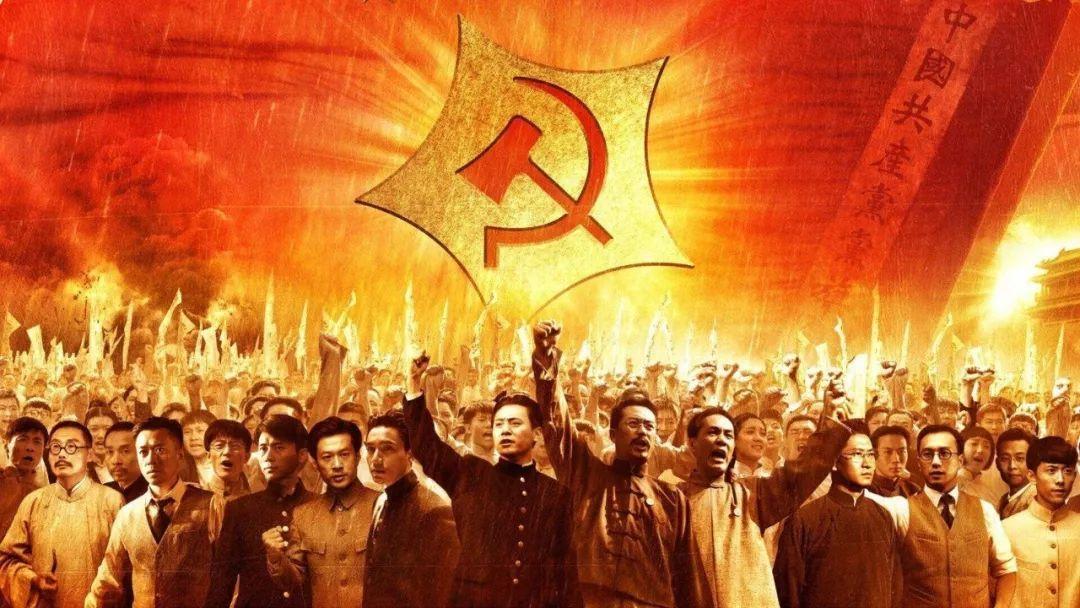 正是中国共产党诞生前夜的故事…… 为了民族的解放,为了新中国的诞生
