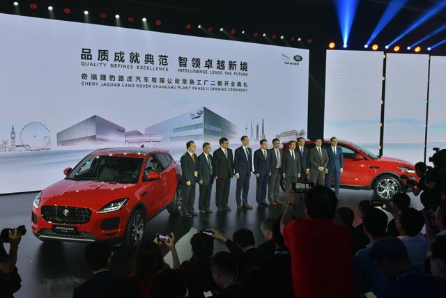 常熟奇瑞_奇瑞捷豹路虎常熟工厂二期投产,首款车型E-PACE实现全球同步 ...