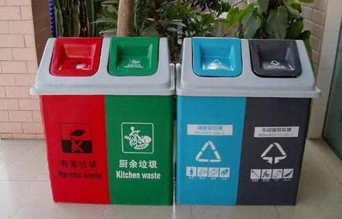 住建部:深入推进城市生活垃圾分类工作