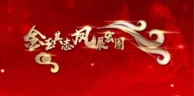 【金凤业务篇】金凤话筒之餐饮呈现提升(二)