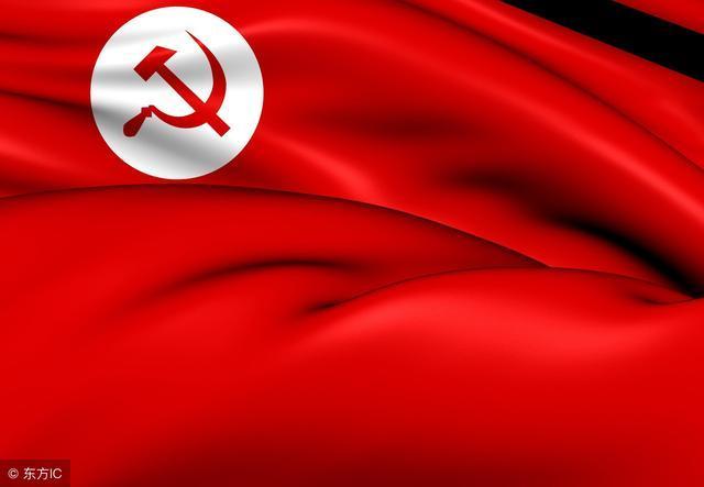 共圆中国梦,颂歌献给党 祝我们伟大的党,97周年生日快乐