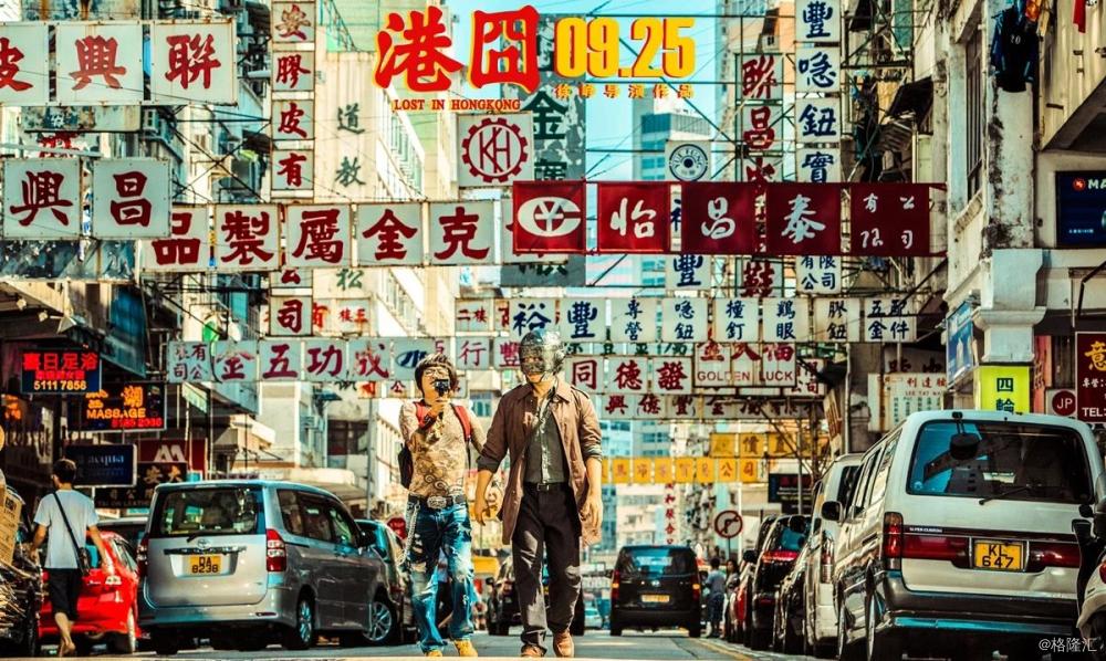 百年香港,心归何处?