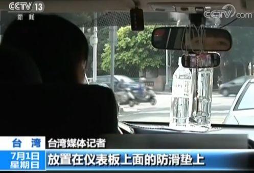 车主因将2瓶矿泉水放车里致车内起火 挡风玻璃碎裂 - yuhongbo555888 - yuhongbo555888的博客