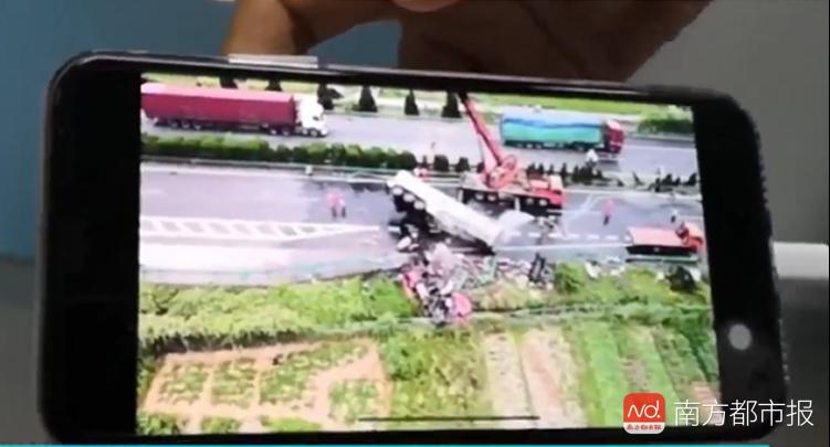 京港澳衡东段车祸致18死!涉事大巴在中山涉嫌站外上客
