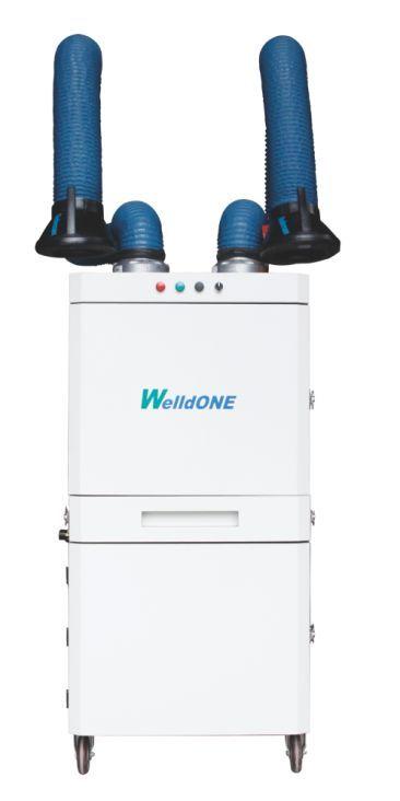 威尔登环保设备(长沙)有限公司作为赞助单位