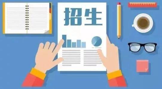 【政策法规】2018年阜阳市区高中招生实施办法,填志愿、招生有这