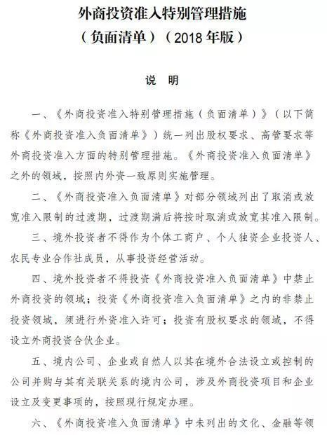 2018.07.01寰球汽车联播快讯