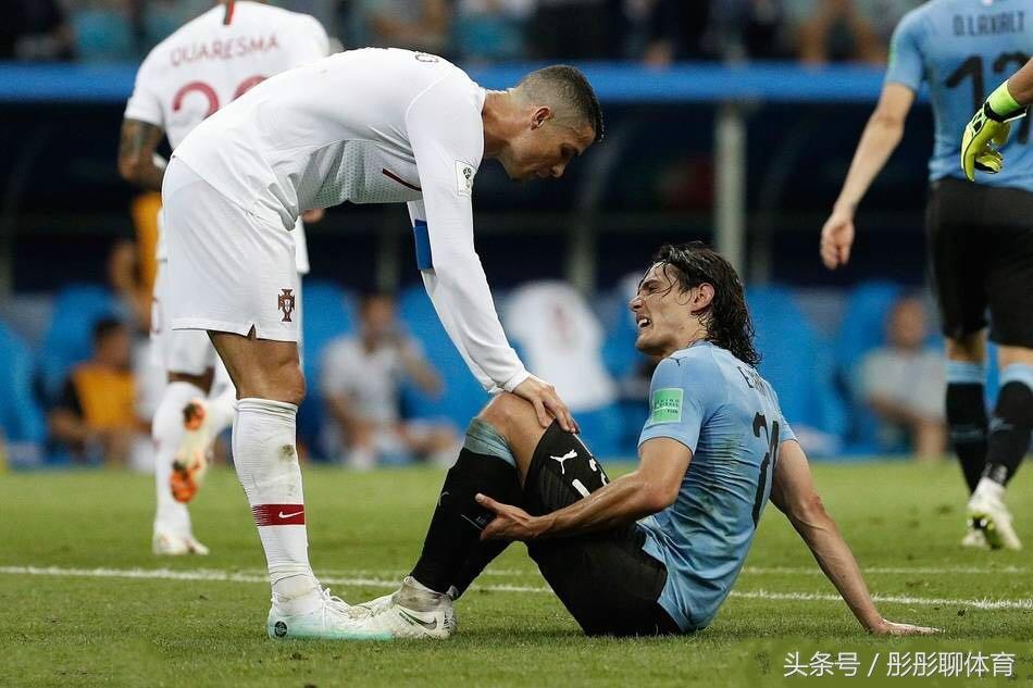 球场不止胜负,C罗搀着受伤的卡瓦尼下场2018
