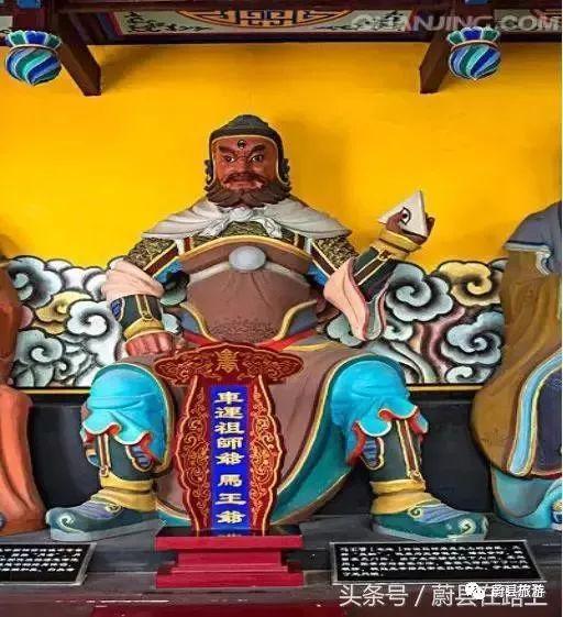 传说马王爷是蔚县人,知道不