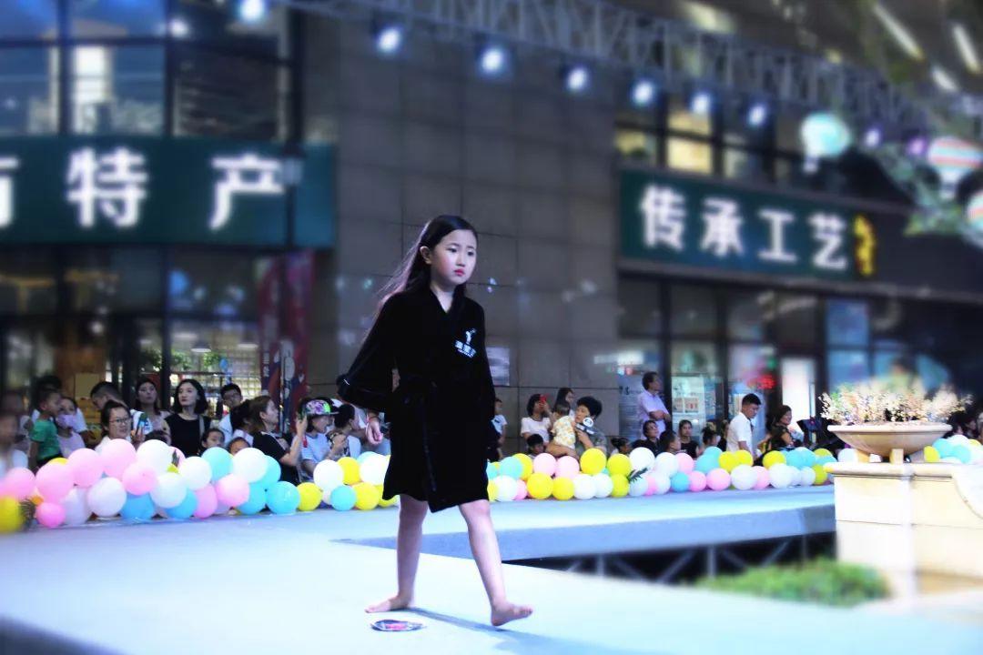 君瑞城缤纷天地 |潮星堂杯· 2018 ipa完美童模国际少儿模特大赛 ——